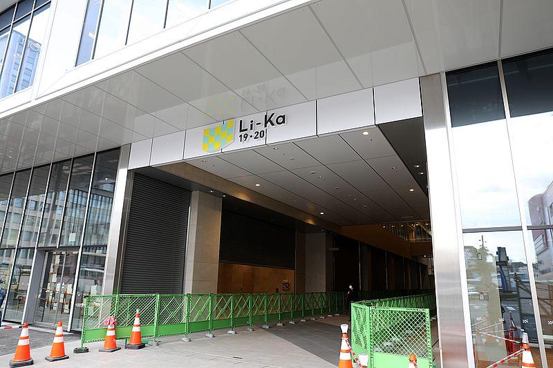 「Li-Ka1920」の通路の入り口